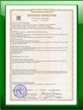 сертификаты 3